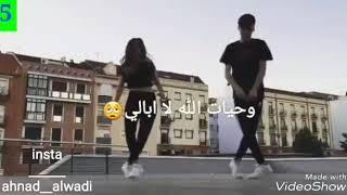 JABiD - atini ala tawahini أعطيني على طواحيني