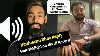 Hindustani Bhau Reply to Amir siddiqui on His Call Recording Leaked || Had TF2