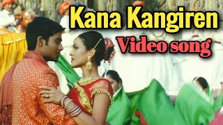 Kana Kangiren Video song | Anandha thandavam | G.V.Prakash Kumar