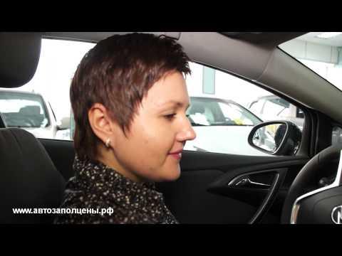 Opel Astra GTC за пол цены Тюмень, АвтоЗаПолЦены.рф