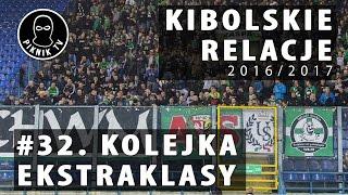 KIBOLSKIE RELACJE | 32. kolejka ekstraklasy (2016-2017) | PiknikTV