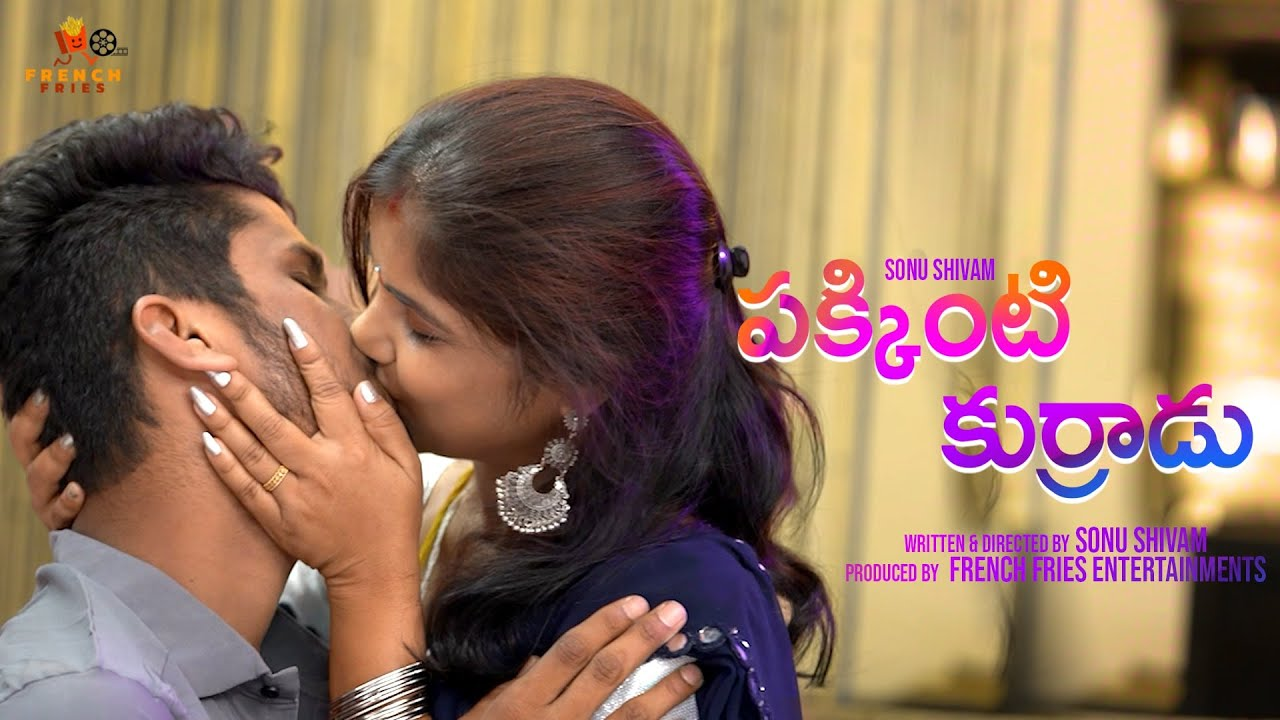 Pakkinti Kurradu | Telugu Romantic Short Film 2021 | Part 1 | Directed By Sonu Shivam | French Fries