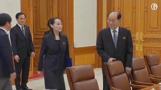 South Korean president meets Kim Yo-jong