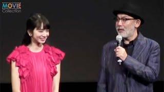 中島哲也監督、役所広司、小松菜奈/『渇き。』製作発表会見.