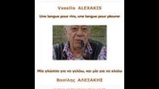 EFA séminaire: programme « Athènes-Paris 1945-1975″. 13 Novembre 2013