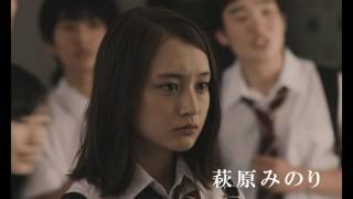 Japan (80 mins, dir. Takeo Kikuchi) Language: Japanese Genre: With subtlety and sensitivity, Hello, Goodbye depicts an unexpected friendship between two ...
