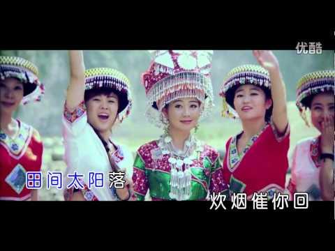 [Karaoke-Vocal]: Laj Tsawb 邹兴兰 - Leej Nus Leej Muam (阿哥阿妹)