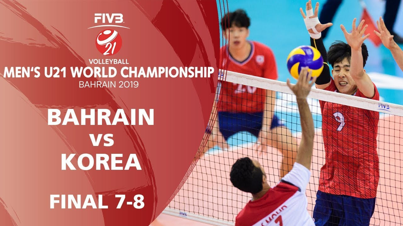 Bahrain Vs Korea Full Match Men S U21 World Championships 2019 Bahrain Youtube