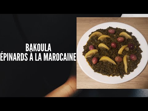 bakoula-(salade-d'epinards-a-la-marocaine)-البقولة-او-الخبيزة