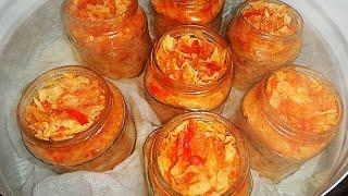 """Салат на зиму """"Капустный"""", с помидорами, луком, морковь и перцем"""