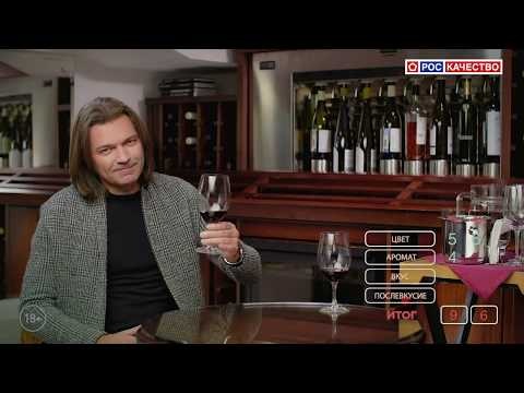 Эксперимент Роскачества: российское вино оказалось лучше импортного. 18+