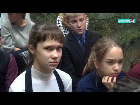 Димитровградским школьникам рассказали о таксидермии