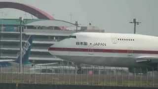 海上警備 羽田空港 政府専用機離陸 オランダへ