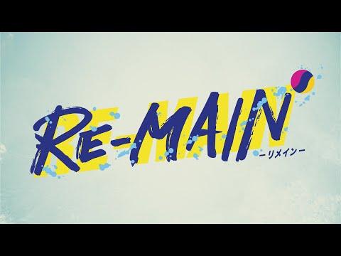 TVアニメ『RE-MAIN』 ティザーPV
