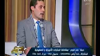النائب احمد طنطاوي يطالب الدوله بالاعتذار عن استقبال نائب الرئيس الامريكي ردا علي تهويد القدس