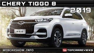 2019 CHERY TIGGO 8 Review Rendered Price Specs Release Date