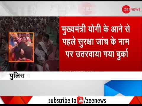 Women police officers make BJP Muslim worker remove Burqa at Yogi Adityanath