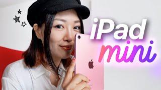 【最速レビュー】新型iPad miniキター!!これは買いダ!〇〇○な使い方が超オススメです。