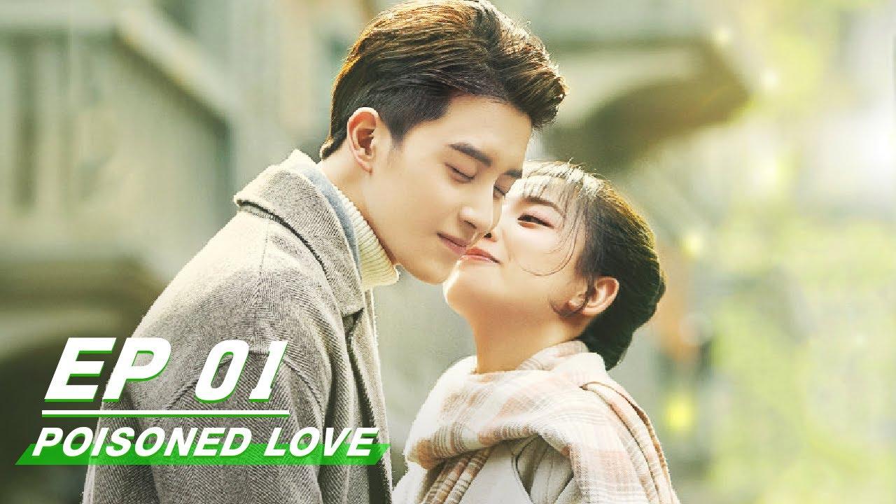 Download 【FULL】Poisoned Love EP01 | 恋爱吧食梦君 | iQIYI