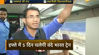 All you need to know about Vande Bharat Express