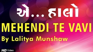 Download Hindi Video Songs - Mehendi Te Vavi Non Stop Garba Song - Best Gujarati Songs - Lalitya Munshaw