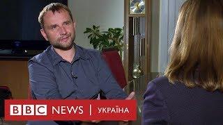 В'ятрович: українців розділяє не історія, а міфи про минуле