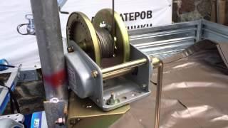 Обзор: кронштейн и блочки для установки ручной барабанной лебедки на прицеп
