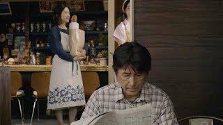 草刈正雄、7年ぶり待望の最新主演作『体操しようよ』の本編映像が解禁と...