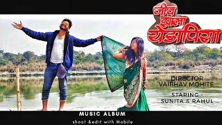 Jeev Zala Yeda Pisa Title Song Colors Marathi || जीव झाला येडा पिसा