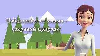 видео Оргтехника в Казахстане. Купить оргтехнику, цены