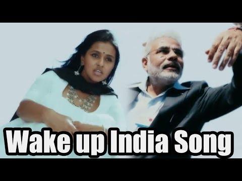 Wake up India Song - Pop Singer Smita