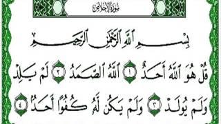 Koran mit Übersetzung ins Deutsche_Sura al-ikhlas Quran with German translation(Koran mit Übersetzung ins Deutsche Quran with German translation., 2013-04-11T10:07:49.000Z)
