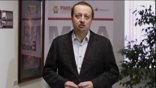 видео Курс  Управление бизнес-процессами