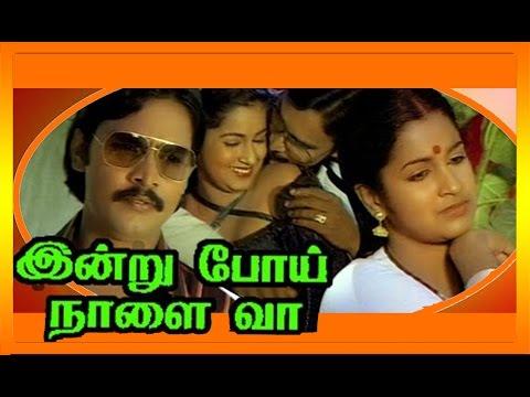 Indru Poi Naalai Vaa Tamil Full Movie | HD Movie | Bhagyaraj | Radhika