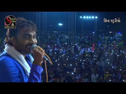 jignesh kaviraj || dikri mari ladakvayi || dikri nu song || shital thakor|| shiv studio adri