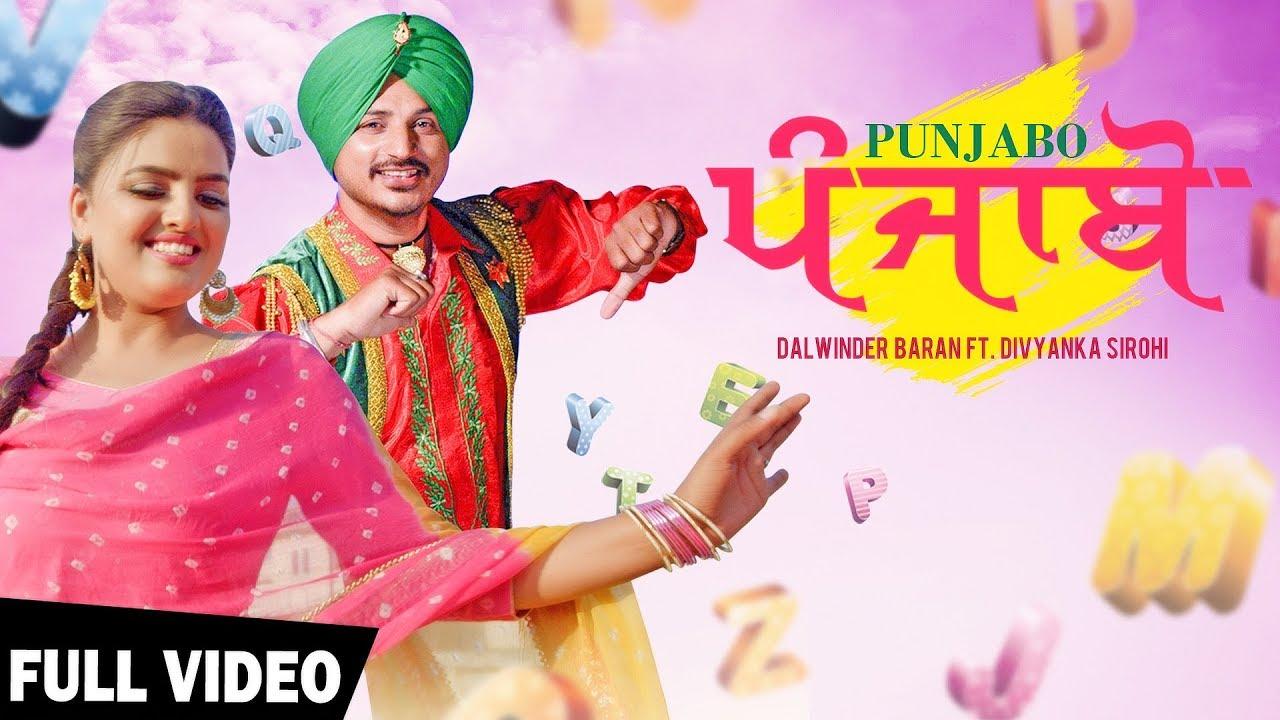 Punjabo   Dalwinder Baran   Aande nu Egg   Divyanka Sirohi   Latest Punjabi Song 2019   Shemaroo #1