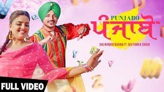 Punjabo   Dalwinder Baran   Aande nu Egg   Divyanka Sirohi   Latest Punjabi Song 2019   Shemaroo