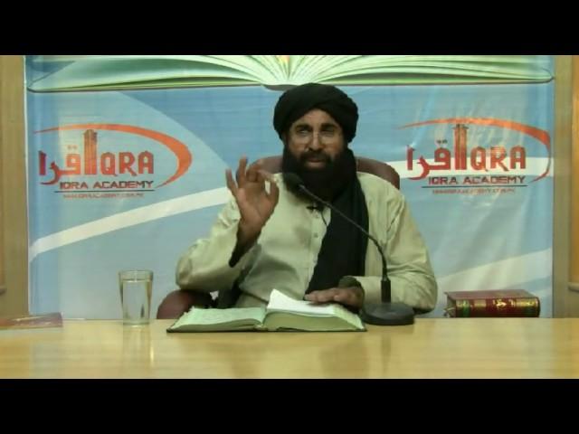 Taqwa Ikhtiar Karnay ke Ntaij  Surrah Al Anfaal Ayat 29