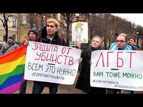 служба знакомства для геев и бисексуалов