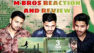 Sindhubaadh Teaser Reaction And Review   Vijay Sethupathi   Yuvan Shankar Raja   M Bros India