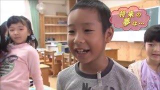 """【名古屋市公式】名古屋の学校―夢に向かって羽ばたけ""""なごやっ子""""―"""