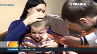 Гуманитарный Штаб Рината Ахметова помогает трехлетнему мальчику из Донецка