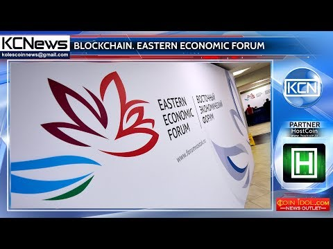Future of blockchain at Eastern Economic Forum