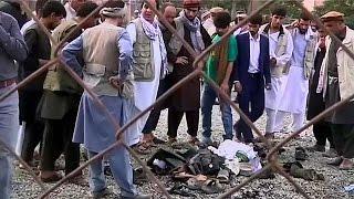 Тройной взрыв на кладбище в Кабуле  есть погибшие