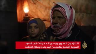 النازحون السوريون يعانون البرد وندرة وسائل التدفئة