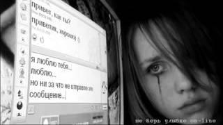 vidmo org Denis Lirik lyubov po seti  512250 2