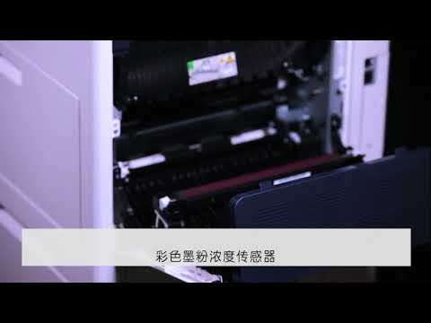 How to Clean CTD sensor - DocuPrint CM315z/CM318z - Simplified Chinese