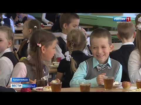 В школах Архангельска прошли уроки здоровья о профилактике коронавирусной инфекции и гриппа