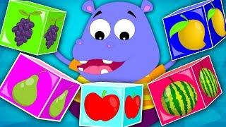 Learn Fruits | Fruits Song | Nursery Rhymes | Baby Songs | Children Rhyme