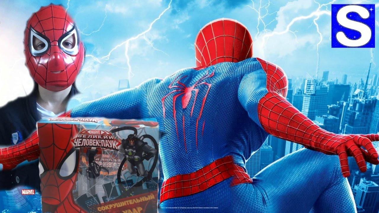 Человек паук игрушки видео лучшее фильмы где том фелтон в главной роли